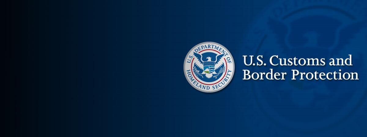 U.S. Customs and Border Protection Logo