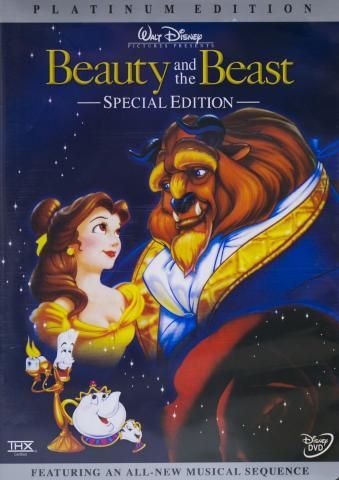 Fake Beauty and the Beast DVD front cover