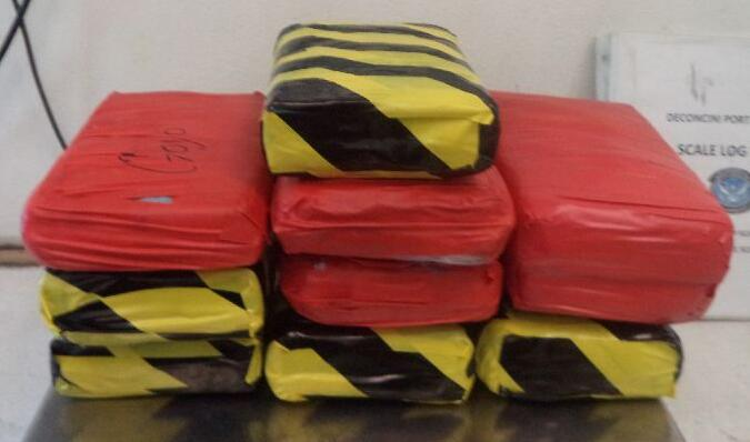 CBP officers at the Port of Nogales seized cocaine and heroin worth $354K