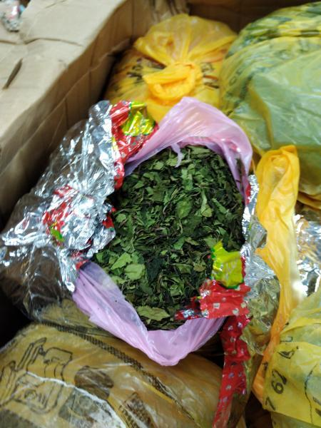 Dulles CBP Seizes 103 Pounds of Khat in Air Cargo from