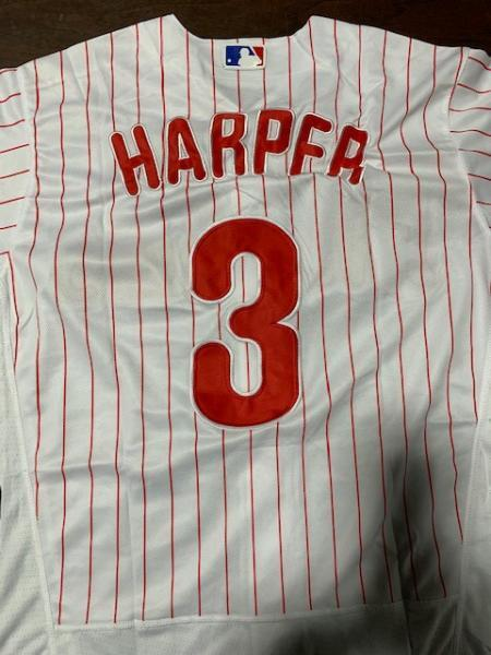 separation shoes 6267d 8e842 Philadelphia CBP Seizes Counterfeit Bryce Harper Jerseys ...