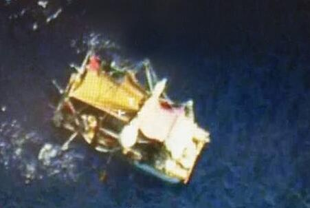 CBP Air & Marine Operations Above Overloaded Raft