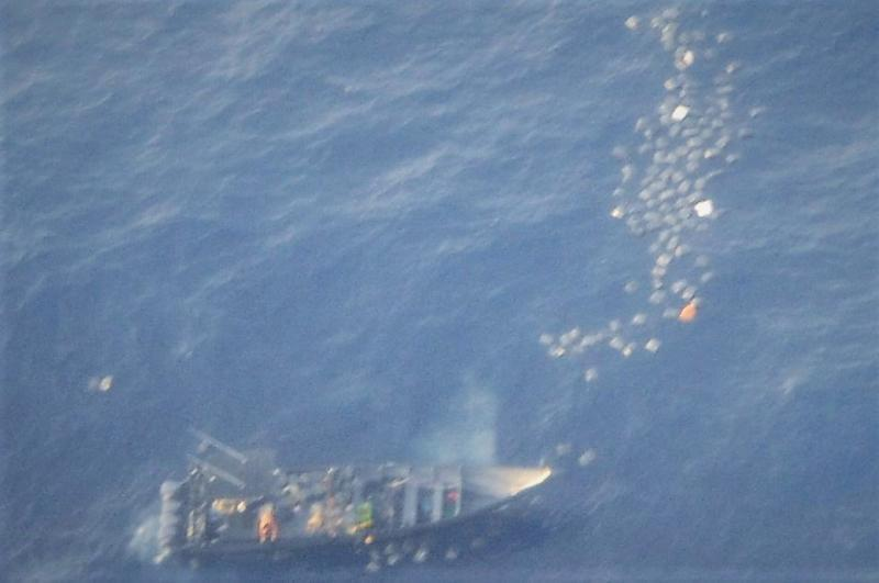 Vessel carrying cocaine
