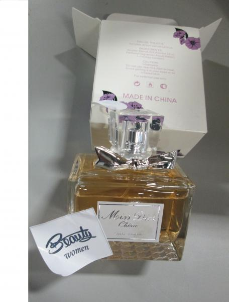 Counterfeit perfume seized at Champlain Port of Entry