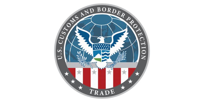CBP Office of Trade logo